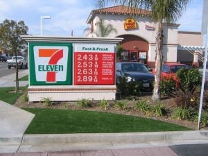 FieldTurf lawn is ideal in landscaped areas around store fronts and signs